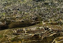US Secretary of State Visit to Illegal Israeli Settlement
