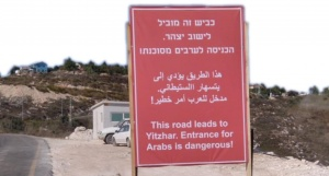 Special Focus: Yitzhar Settler Violence is on the Rise