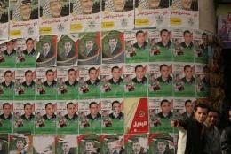 الانتخابات الرئاسية والتشريعية ٢٠٠٦. صورة: بسام المهر