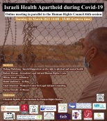 Al-Haq Participates at Side Event to HRC 46: Israel's Health Apartheid Must Be Recognised and Condemned by the UN and Member States