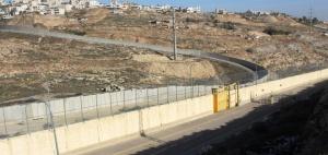 the apartheid street, Jerusalem
