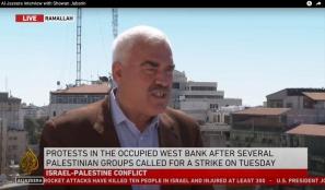 Al-Jazeera Interview with Shawan Jabarin on the General Strike