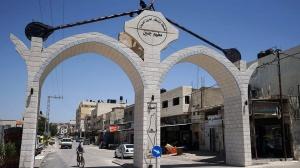 Entrance ot Jenin Refugee Camp. Photo: fb: @0jenin0camp