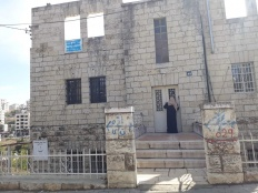 Al-Haq Calls for the Immediate End to the Forced Eviction of Citizens in the City of Ramallah