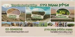 Israel's Tourism Expo in Tel Aviv: Promoting Settler Tourism in the OPT