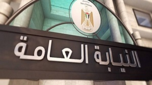 Al-Haq Submits a Complaint to the Attorney-General to Investigate the Wiretapping Incidents