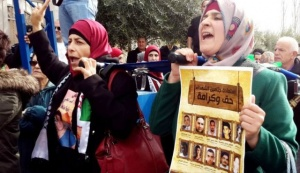 PHROC Stands in Solidarity with the Manasrah Family for Refusing to Receive their Son's Frozen Body