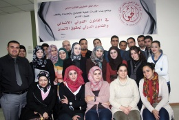 Human Rights Law Training Conducted by Al-Haq Centre for Applied International Law