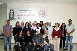 Al-Haq Holds a New Training Course in a Series of Courses on the Protection of Women in Armed Conflicts