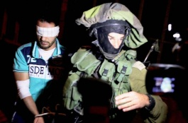 Palestinians in the West Bank Arrested and Ill-Treated in Detention