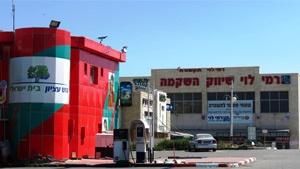Development of Atarot threatening Palestinian neighborhoods of East Jerusalem