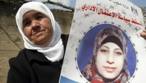 Hana Shalabi on Her 34th Day of Hunger Strike: Israeli Prison Service Refusing to Transfer Her to Hospital Despite Immediate Risk of Death