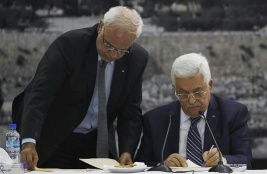 Al-Haq Welcomes UN, Swiss and Dutch Acceptance of State of Palestine's Accession to Treaties