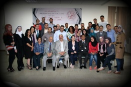Al-Haq Conducts Two Training Courses