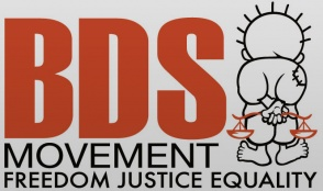 Palestinian Human Rights Organizations Council (PHROC) statement on BDS movement