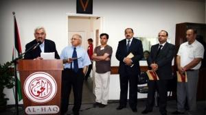 افتتاح مركز الحق التطبيقي للقانون الدولي