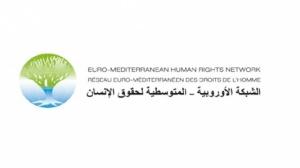 بيان من الشبكة الأورو-متوسطية لحقوق الإنسان عشية اجتماع اللجنة المشتركة بين الاتحاد الأوروبي والسلطة الفلسطينية