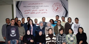 The First Human Rights Law Training for Human rights Activists