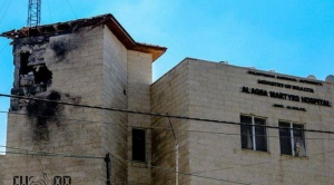 Targeting of Health Facilities in the Gaza Strip May Amount to War Crimes