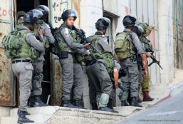 Israeli Forces Arbitrarily Assault Two Palestinian Children