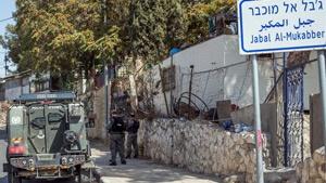 Field Report: Collective Punishment in Jabal Al-Mukabir