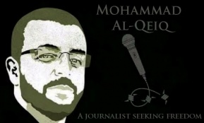 PHROC Calls for the Immediate Release of Hunger Striking Administrative Detainee Mohammad Al-Qeiq