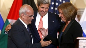 PHROC Position Paper on the Return to Direct Negotiations with Israel under US Auspices