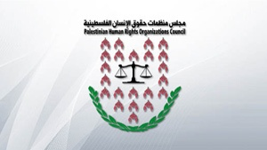 Joint Statement on Israeli Demolitions of Palestinian Structures inside Area C, and the Perpetration of Forcible Transfer of Palestinian Civilians