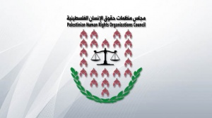 PHROC Draws Attention to the Repression of Human Rights Defenders in Submission to the UN Special Rapporteur on the OPT