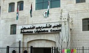 مجلس المنظمات يرفض قرار رفع الحصانة ويحذر من انهيار شامل في النظام السياسي