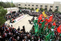 Palestinian Human Rights Organizations Council calls for the respect of freedom of opinion and guaranteeing freedom of student activities