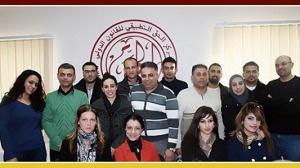 مركز الحق التطبيقي يختتم دورة حول الإعلام الحقوقي
