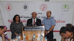 منظمات حقوق الإنسان الفلسطينية تعقد مؤتمراً صحفياً للإعلان عن تسليم مذكرة قانونية رابعة للمحكمة الجنائية الدولية حول الاستيطان الاسرائيلي في الأرض الفلسطينية المحتلة