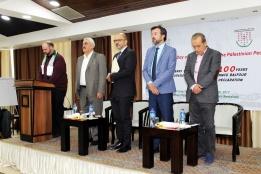شبكة المنظمات الأهلية ومجلس منظمات حقوق الإنسان ينظمان فعالية بمناسبة اليوم العالمي للتضامن مع الشعب الفلسطيني