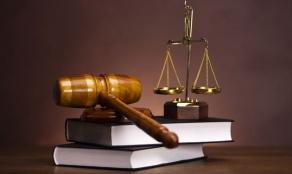 إصلاح منظومة العدالة في ظل المصالحة - آليات وأدوات ومتطلبات