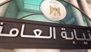 """""""مجلس المنظمات"""" يطالب بفتح تحقيق جزائي في الجريمة التي استهدفت وكيل النيابة سمير بنات"""