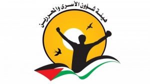 الحق تطالب بإعادة رواتب ومخصصات الأسرى والمحررين وإنصافهم وفق القانون