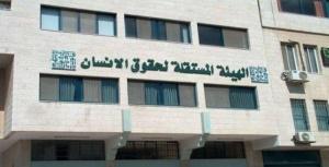 الحق تدين الاعتداءات على المتظاهرين والمدافعين عن حقوق الإنسان والصحفيين بغزة