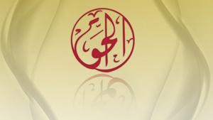 Update: Attacks Against Al-Haq Continue