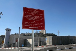 """""""Upgraded"""" Checkpoint Exacerbates Divide within East Jerusalem"""