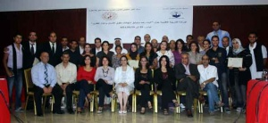 Al-Haq Centre for Applied International Law: First Regional Human Rights Seminar in Tunis