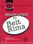 Israel's Attack on Beit Rima