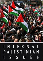 Internal Palestinian issues