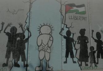 تقرير مؤسسة الحق المقدم إلى لجنة حقوق الطفل بشأن التقرير الأولي المقدم من دولة فلسطين