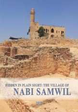 Hidden In Plain Sight: The Village Of Nabi Samwil