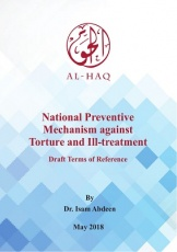 National Preventive Mechanism against Torture and Ill-treatment