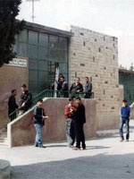 THE RIGHT TO EDUCATION UNDER OCCUPATION: A CASE STUDY OF THE ARAB ORPHAN SCHOOL, EAST JERUSALEM