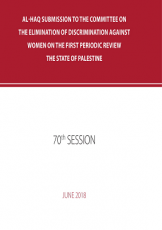 Al-Haq submission to the committee on the elimination of discrimination against women on the first periodic review the state of palestine