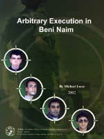 Arbitrary Execution in Beni Naim