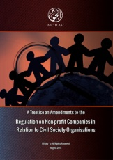 A Treatise on Amendments to the Regulation on Non-profit Companies in Relation to Civil Society Organisations